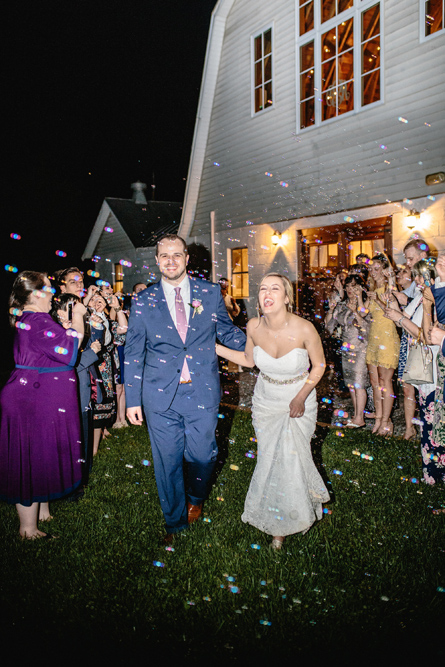 A Photo Gallery from Demi and Nathan's Spring Wedding at 48 Fields | Leesburg VA | Loudoun County